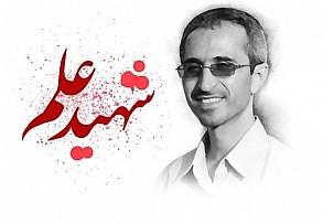 شهریار شهیر