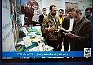 نمایشگاه هسته عدالت پژوهی در کمیته امداد امام خمینی(ره)