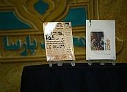 گفتارهایی در الگوی رفتار انتخاباتی جامعه ایران