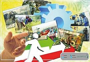 مدیریت جهادی در رونق تولید