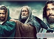 ابراهیم ۱۳۹۷؟