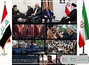 ایران و عراق، فراتر از دو همسایه
