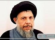 شهید صدر و راهی که در گام دوم انقلاب باید رفت