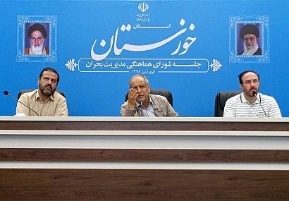 گزارش تصویری نشست قرارگاه جهادی دانشگاه امام صادق علیهالسلام در ستاد مدیریت بحران خوزستان
