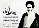 حرکت امام خمینی (ره) از سنخ کار انبیاء است نه علما!