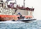تصویر اقتدار ایران در قاب خلیج فارس