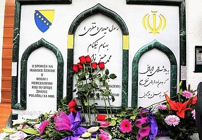 دوباره ایران، دوباره بوسنی
