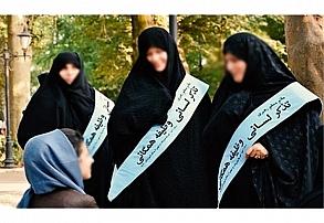 حجاب را عشق است … !