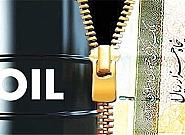 شرایط تحریم، بهترین زمان برای رهایی بودجه کشور از درآمدهای نفتی