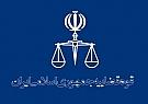 قاضی یا قانونگذار! نکتهای تلخ از ماجرای دختر آبی