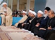 هفت سین فقیه بصیر