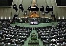 ۴ اقدامی که دولت در لایحه بودجه ۹۹ نادیده گرفت