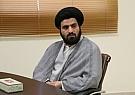 هفدهمین جلسه از سلسله جلسات «روش فهم اندیشه رهبران انقلاب اسلامی»