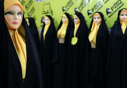 نگاهی به بازاریابی پدیده حجاب در ایران