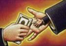 گزارشگری فساد؛ عادات و آداب
