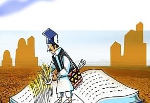 قصه روستای چشمهسار؛ حکمرانی دانش علمی و نقش آن در شکلگیری محتوای پژوهش