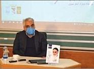 بهمن انقلاب و امام تحول