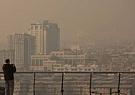 آیا هر کسی آلودگی تولید میکند، باید هزینهاش را بپردازد؟