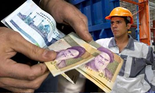 سیر تاریخی حداقل دستمزد در ایران