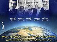 پیشنهادهایی برای دیپلماسی عمومی و روابط فرهنگی دولت سیزدهم