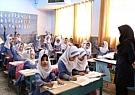 تنظیمگری آموزش در انحلال تنوع مدارس